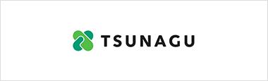 株式会社TSUNAGU