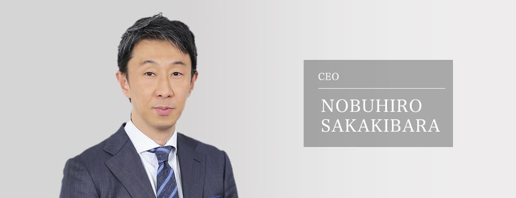 CEO NOBUHIRO SAKAKIBARA