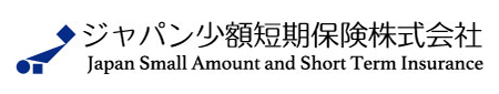 ジャパン少額短期保険株式会社