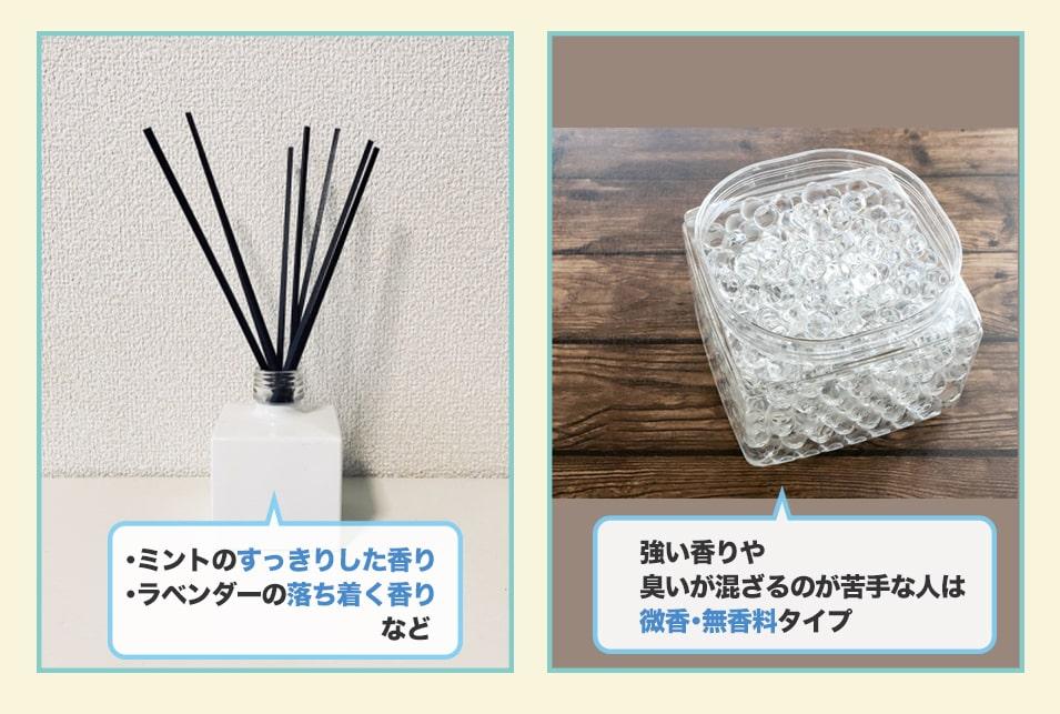 トイレ消臭剤を『香り』で選ぶ