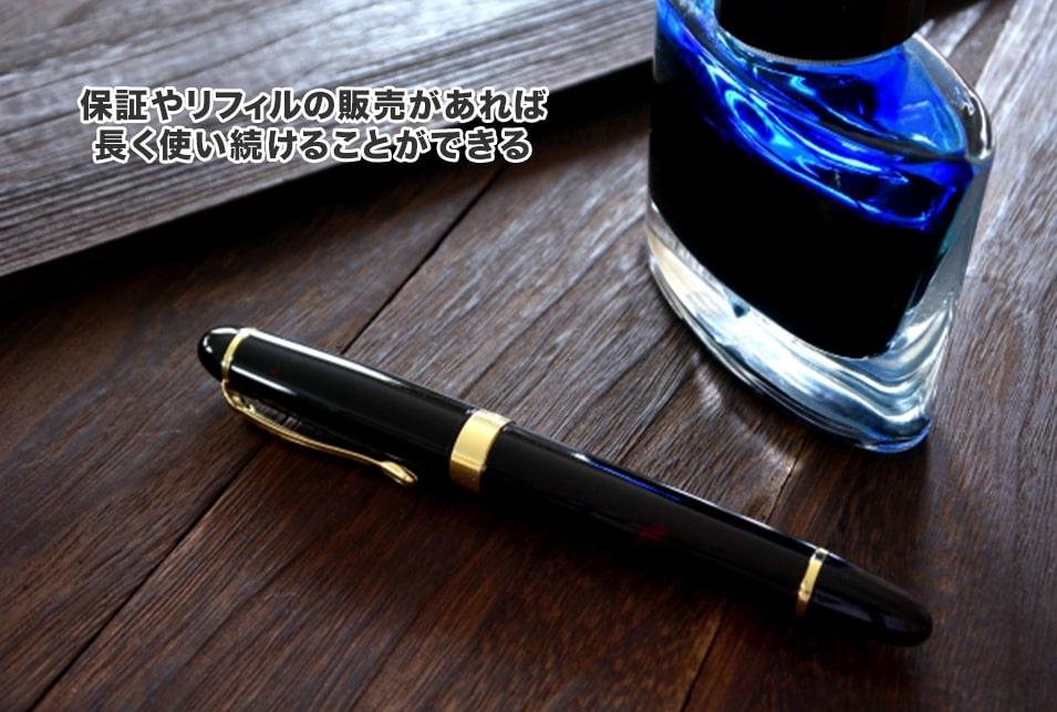 長期間使える高級ボールペンを選ぶ