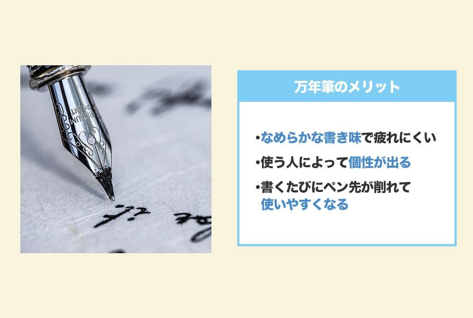 万年筆を長く使う秘訣は『頻繁に使う』こと
